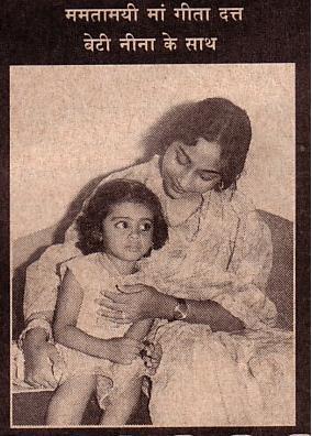 Geeta Dutt with Neena
