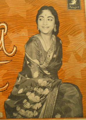 Geeta Dutt posing for a cassette cover