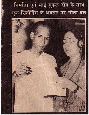 Mukul Roy and Geeta Dutt