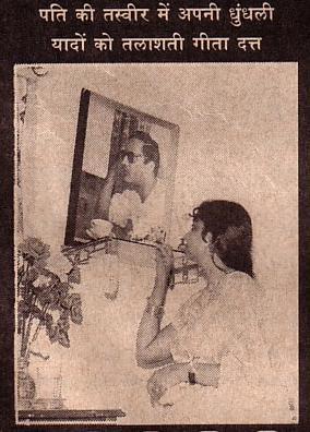 Geeta Dutt seeing photo of Guru Dutt