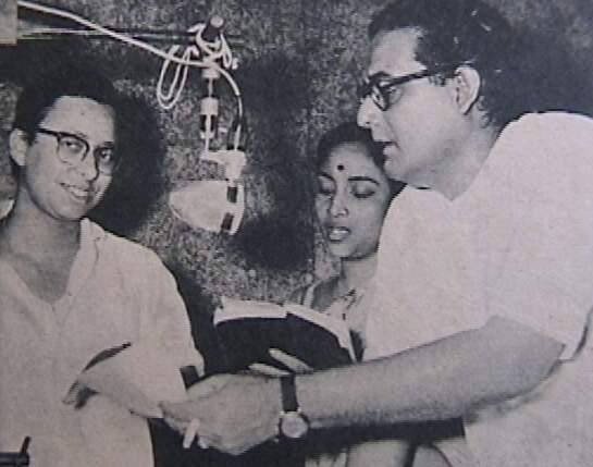 Geeta, Hemant, Pancham