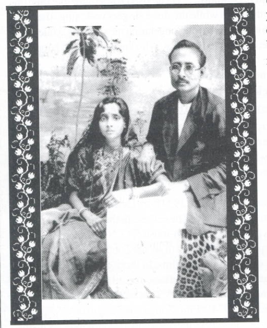 Geeta Roy with her father