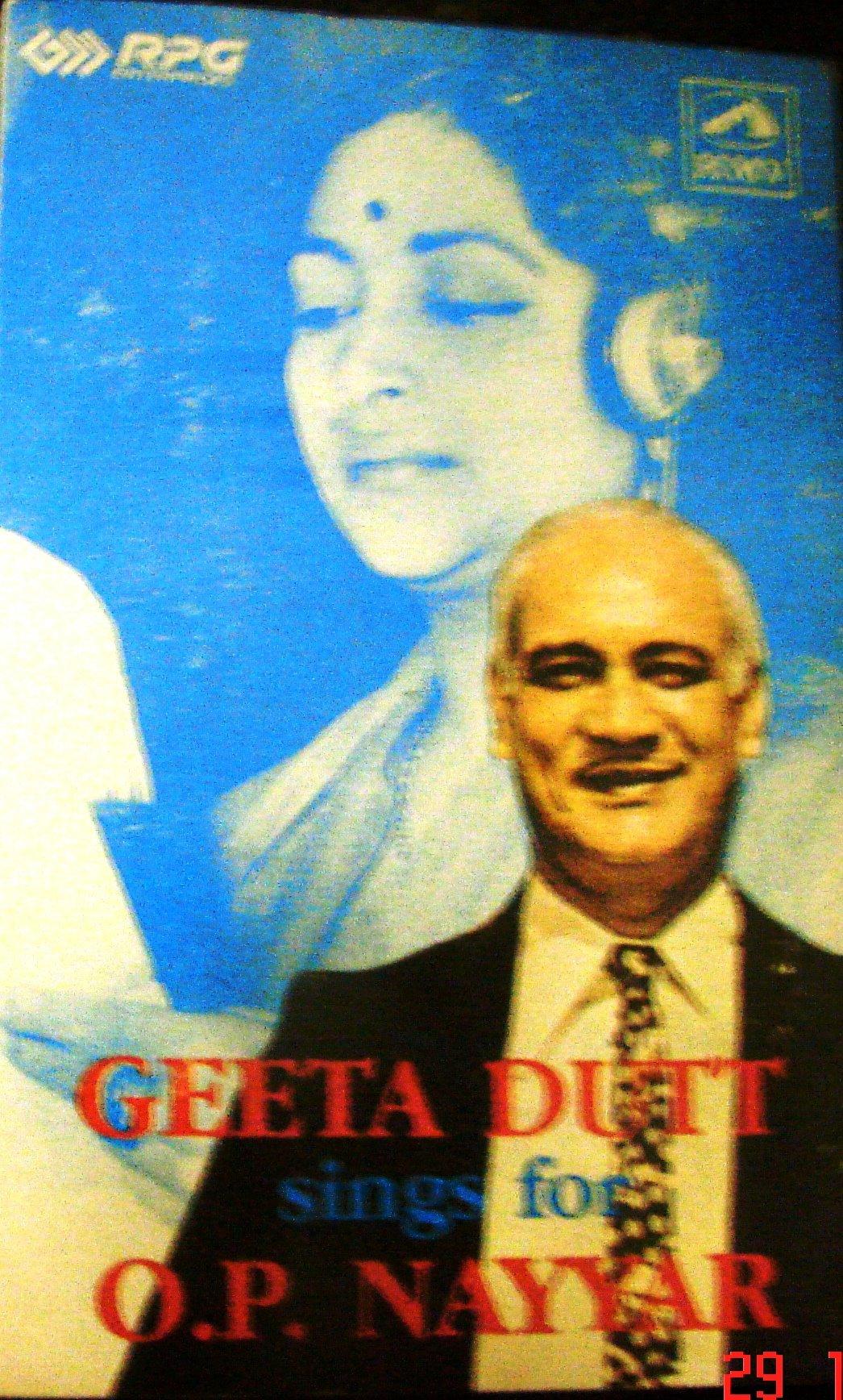 OPN GD cassette