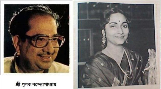 Pulak and Geeta