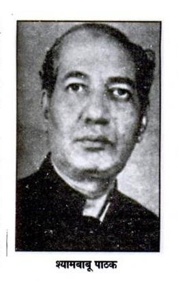 Shyam Babu Pathak