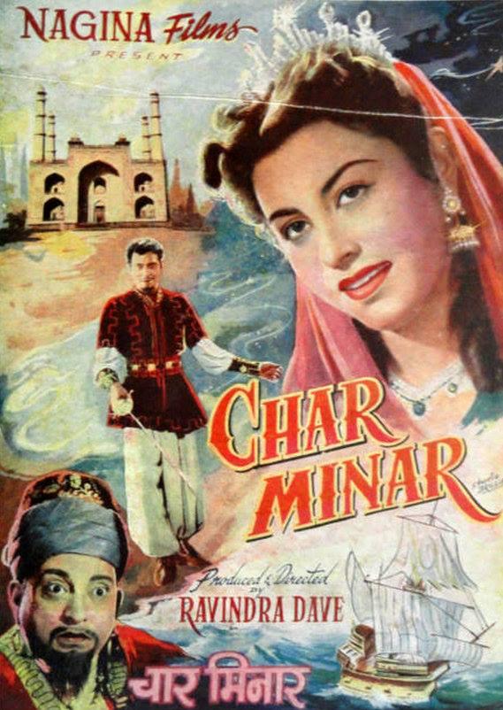 Chaar Minaar