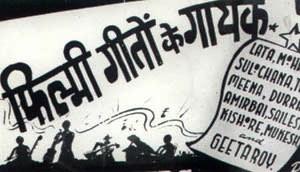 Popularity banner