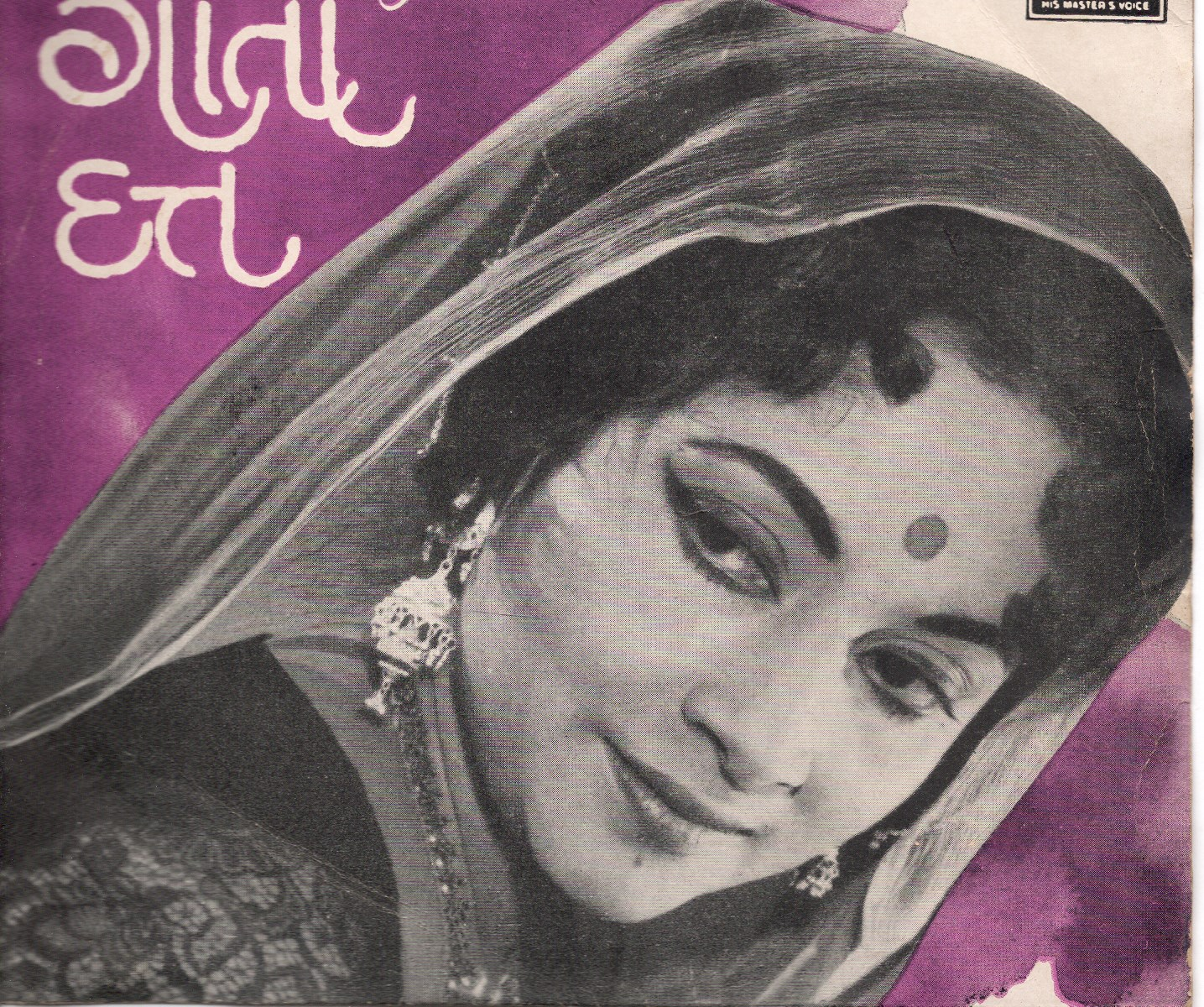 geeta dutt video songs